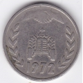 1 динар. 1972 г. Алжир. 19-1-159