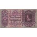 Венгрия. 100 пенге. 1930 г. Б-561