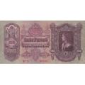 Венгрия. 100 пенге. 1930 г. Б-566
