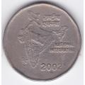 2 рупии. 2002 г. Индия. Карта Индии. 14-2-148