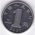 1 джао. 2007 г. Китай. 14-2-152