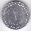 1 сентим. 1964 г. Алжир. 14-2-217
