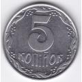 5 копеек. 1992 г. Украина. 14-5-110