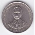 1 бат. 1996 г. Таиланд. 50-летие правления Рамы IX. 14-5-122