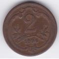 2 геллера. 1896 г. Австро-Венгрия. 14-5-210