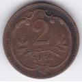 2 геллера. 1914 г. Австро-Венгрия. 14-5-211