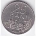 25 бани. 1960 г. Румыния. 7-1-494