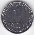 1 копейка. 2010 г. Украина. 1-1-212