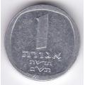 1 новая агора. 1980-1982 гг. Израиль. 1-1-422