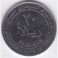 20 риалов. 2006 г. Йемен. 1-1-457
