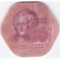 10 рублей. 2014 г. Приднестровье. Пластик. 7-2-376