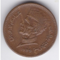 1 рупия. 1999 г. Пакистан. Мухаммед Али Джиннах. 1-2-246