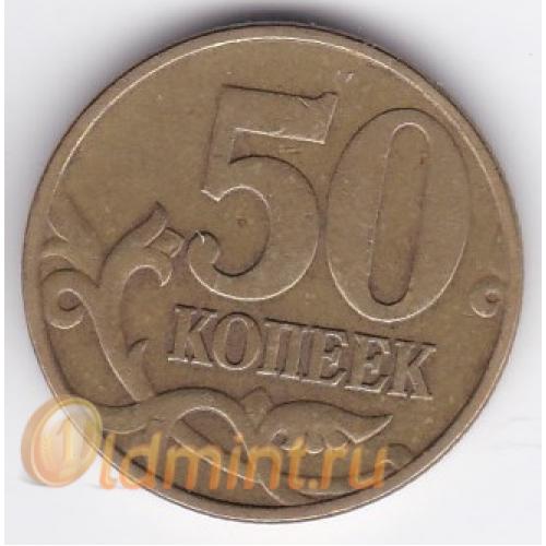 Oldmint ru интернет магазин монет старые карты юхновского уезда