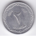 2 сентима. 1964 г. Алжир. 7-4-428