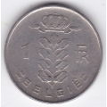 1 франк. 1952 г. Бельгия (на фламандском). 1-4-4Б