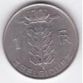1 франк. 1974 г. Бельгия (на французском). 1-4-12А
