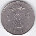 1 франк. 1974 г. Бельгия (на фламандском). 1-4-12Б