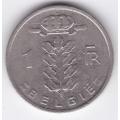 1 франк. 1980 г. Бельгия. (на фламандском). 1-4-17Б