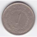 1 динар. 1980 г. Югославия. 1-5-270