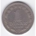 1 динар. 1965 г. Югославия. 1-5-272
