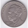 20 сентаво. 1968 г. Куба. Хосе Марти. 7-5-191