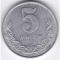 5 менге. 1981 г. Монголия. 4-1-167