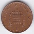 1 новый пенни. 1971 г. Великобритания. 1-6-36