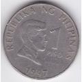 1 песо 1997 г. Филиппины. 2-1-206
