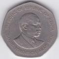 5 шиллингов. 1985 г. Кения. 2-1-379