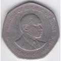 5 шиллингов. 1985 г. Кения. 2-1-380