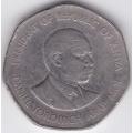 5 шиллингов. 1985 г. Кения. 2-1-382