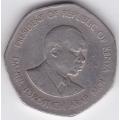 5 шиллингов. 1985 г. Кения. 2-1-383