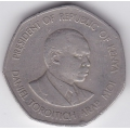 5 шиллингов. 1985 г. Кения. 2-1-384
