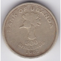 500 шиллингов. 2003 г. Уганда. Венценосный журавль. 2-2-147