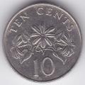 10 центов. 1989 г. Сингапур. 2-2-275
