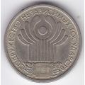 1 рубль. 2001 г. СПМД. 10 лет СНГ. 16-2-504