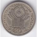1 рубль. 2001 г. СПМД. 10 лет СНГ. 16-2-505