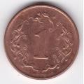 1 цент. 1997 г. Зимбабве. 2-3-253