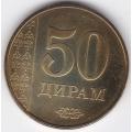 50 дирам. 2011 г. Таджикистан. 2-3-358