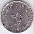 1 доллар. 1979 г. Гонконг. 2-3-415