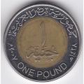 1 фунт. 2007 г. Египет. 2-4-378
