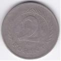 2 форинта. 1950 г. Венгрия. 2-4-451