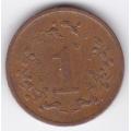 1 цент. 1983 г. Зимбабве. 2-5-378