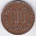 100 песо. 1997 г. Чили. 2-5-416