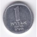 1 новая агора. 1980-1982 гг. Израиль. 3-1-133а