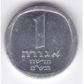 1 новая агора. 1980-1982 гг. Израиль. 3-1-133б