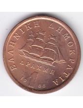 1 драхма. 1988 г. Греция. Адмирал Ласкарина Бубулина. 3-2-306