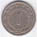 1 динар. 1974 г. Югославия. 3-2-335