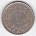 1 динар. 1980 г. Югославия. 3-2-336
