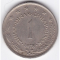 1 динар. 1978 г. Югославия. 3-2-337